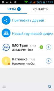 imo code