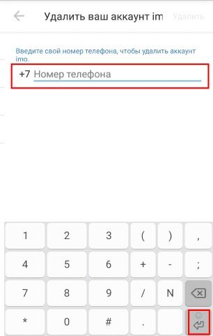 Удаление 5.jpg